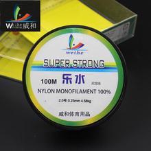 1PCS 100M Nylon Thread weihefishing Brand Fishing Line Woven Multifilament Solid Durable Leader Line For Different Fish Rods(China)