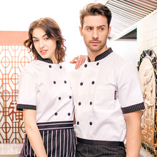 Hot sale short-sleeved apron summer restaurant kitchen chef clothing uniforms clothes for men and women(China)