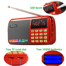 C-803 With Two 18650 Batteries Slot & LED Flashlight &Two TF Card Slot Portable FM Radio Wireless USB Speaker MP3 Player(China)