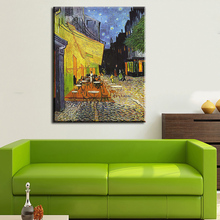 Cafe Terrace at Night by Vincent van Gogh paint manufacturers for home decor idea oil painting art print on canvas No Framed !(China)