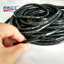 8mm Hose protection wire case hose pipe Computer principle line cable finishing line with fixed bundle of wire bobbin winder hub(China)