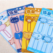 sea animals office Supplies clip customize Large seamline cartoon metal small gift customize bookmark book mark cute paper clips