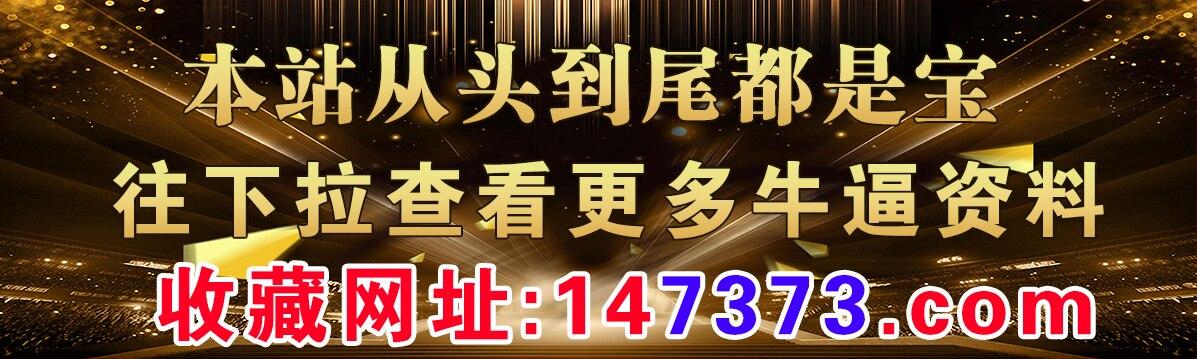 HTB14F1EcLWG3KVjSZPcq6zkbXXaB.jpg (1197×359)