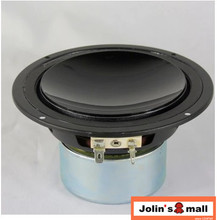 Original antimagnetic 4 inch mid bass speaker 6 ohm 30W diameter 121mm 2pcs/Lot(China)