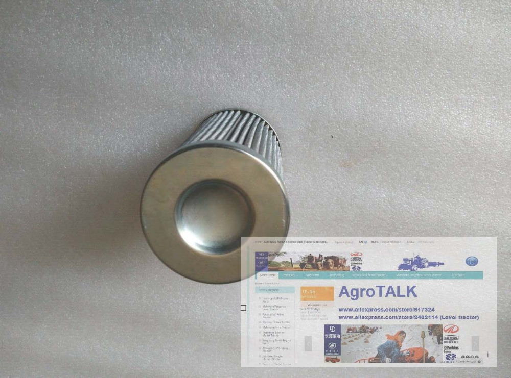 YTO DFH 1304 tractor parts,  the hydraulic filter (for high pressure) ,H=135mm<br>