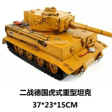 Antique classical car model retro vintage wrought metal crafts the second world war Germans tiger tank for home/pub decoration