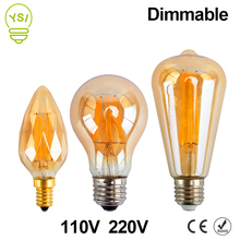 YSI Brand Led Bulb E27 E26 E14 110V 220V Dimmable Led Edison Filament Lamp Golden Energy Saving Lamp For Home Decor Lamparas(China)