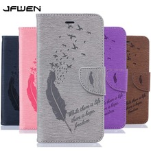 JFWEN For Samsung Galaxy S7 edge Case Leather Wallet Flip Phone Cover For Samsung Galaxy S7 Edge Case Luxury Feather Printing(China)