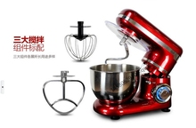 high efficiency automatic electric spiral dough mixer cake pizza bread meat egg biscuit flour dough mixer