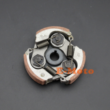 Complete Aluminum Alloy Clutch Heavy Duty For 47cc 49cc 2 Storke Gas Mini Moto Pit Pocket Dirt Bike ATV Quad Motor(China)