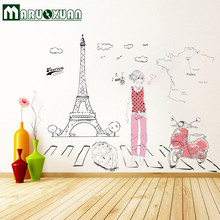 World Travel Third Generation Removable Wall Stickers Wall Stickers Transparent PVC Film Factory Outlets