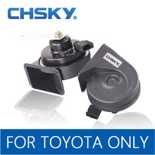 CHSKY Special For Toyota Horn 12V Loudness 110-129db Loud Car Horn Long Life Time Claxon Auto Waterproof Snail Horn Car Styling