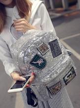 HOT Women's Backpack Sequins Bag Shoulder Messenger  STreet/ Travel / Student's School Backpack Bling Backpack 3 Colors