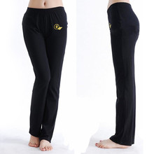 2017 NEW Hot Top quality lulu Yoga dance studio pants loose women pants gym wear dance practice pants XC-5224