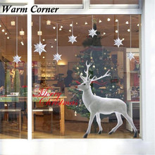 Wall Stickers Christmas Deer Removable Wall Sticker Art Home Decor Decal Glass Bathroom PVC Hall Shop Elk Free Shipping Nov 9