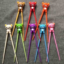 Cute Bear Panda Cat Minions Learning Training  For Kids Children Chinese Chop sticks Learner Tableware Helper Gifts D0098