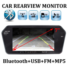 7 Inch TFT LCD mirror monitor Bluetooth MP5  FM SD USB car reverse monitor for rear view camera DVD Remote control 2 AV in