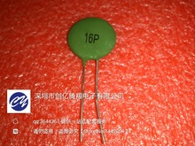 16P green thermistor PTC 16P welding common positive temperature thermistor 100% good 10PCS/LOT