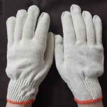 5PCS/LOT Safety cotton Work gloves workers hands protection health care gloves G0401(China)