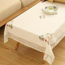Pastoral style embroidery table cloth tea coffee cotton table cloth free shipping