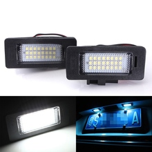 2Pcs Car LED License Plate Light 12V SMD3528 LED Number Plate Lamp For Audi A4 A5 Q5 S5 TT 08-13 Error Free(China)