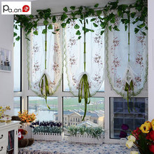 Flower Roman Curtains Printed Sector Blackout Woven Window Curtain Polyester for Living Room Bedroom Balcony Home