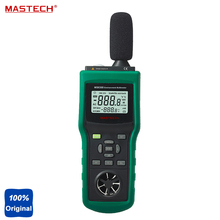 MASTECH MS6300 Multifunction Environment Meter Temperature Humidity Test Light Sound Meter Air Flow Tester Anemometer(China)