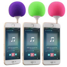 2016 Newest wired/wireless 3.5mm Portable Music Sponge Ball Speaker For Mobile Cell Phones Tablet PC