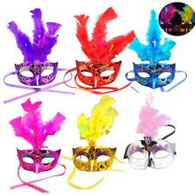 6 Pack Led Feather Mask Mardi Gras Masquerade Party Feather LED Masks (Red & Pink & Purple & Blue & Yellow & Silver)