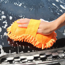 1Pc Ultrafine Fiber Chenille Car Wash Gloves Car Cleaning Sponge Car Window Washer Sponge Brush Cleaning Tool