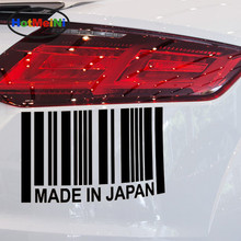 HotMeiNi 15*9cm Factory Outlets Made In JAPAN Barcode Car Sticker Motorcycles Decorative Reflective Decals(China)