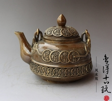 Antique brass copper large pot of money to brass ornaments crafts decorative gift teapot antique collection(China)