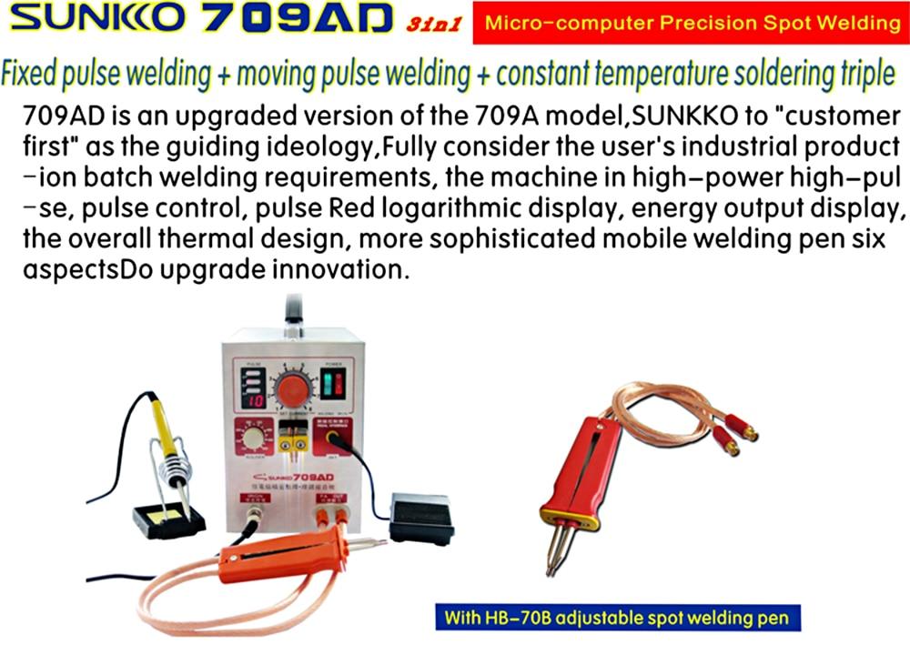 709AD spot welder machine 5