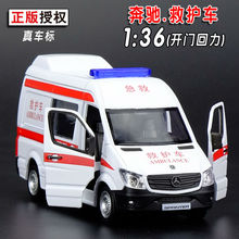 1:36 Scale Metal Diecast Alloy Ambulance Car Model For TheBenz Sprinter Collection Licensed RV Model Pull Back Toys Car
