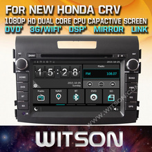 WITSON car dvd player with GPS for HONDA CRV 2012-2014 with Capacitive Screen 1080P DSP WiFi/3G/DVR (optional)+Good Price(China)