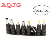 Laptop AC DC Jack Power Supply Adapter Connector Plug 8pcs 5.5*2.1mm for HP IBM Dell Apple Lenovo Acer Toshiba Notebook Cable