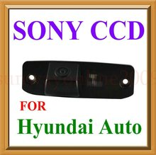 car camera !! CAR REAR VIEW REVERSE COLOR CCD SONY CHIP CAMERA FOR Hyundai Elantra Terracan Tucson Accent(China)