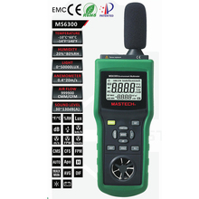 Mastech MS6300 Digital Multifunction Environment tester Meter Temperature Humidity Sound Air Flow Tester luminometer Anemometer