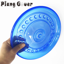 Frisbee Pet Interactive Toys TPR Soft Blue Flying Saucer Chew Teeth Dog Toys(China)