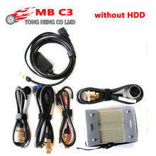 Quality A mb star c3 full set with all cables MB C3 star diagnosis tool MB Star C3 multiplexer without software hdd DHL Free