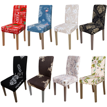 Printing Zebra Stretch Chair Cover Elastic seat chair covers for Restaurant Dining banquet hotel Christmas home decoration(China)