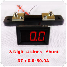 "RD 0.56"" Digital Ammeter APM dc 0-50A 4 wires Three digit Current Panel Meter with Shunt led Display Color [ 3 pieces / lot](China)"