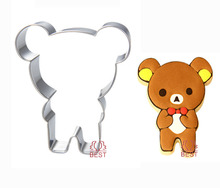 Rilakkuma Hug Bear cookie cutter stainless steel cookie moulds Metal cake tools DIY baking moulds Free shipping  #CT499-B