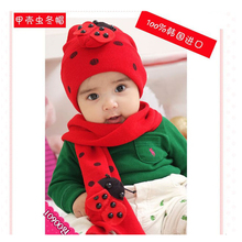2 Pieces/Lot Hats and Scarf For Baby Autumn Winter Warm Cartoon Ladybug Cute Baby Warm Winter Clothes Accessories Hats(China)