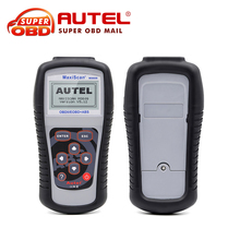 2017 100% Original Autel MaxiScan MS609 Autel Auto Code Reader  MS 609 OBDII/EOBD diagnosis update online free shipping