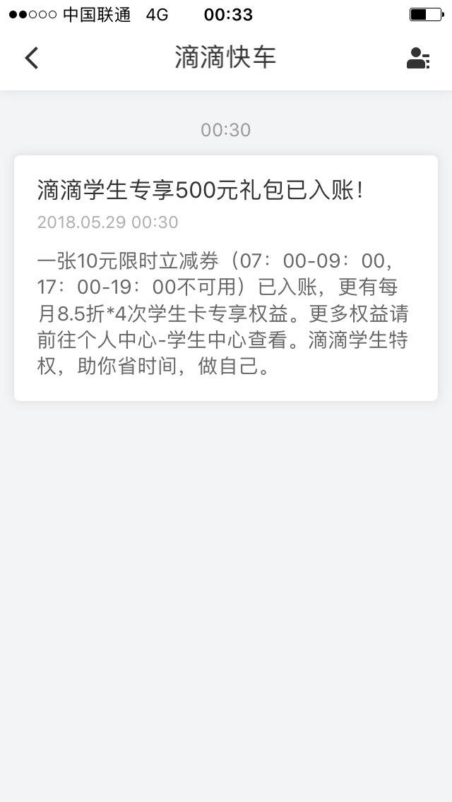 qq太阳号码免费送2016_太阳qq号码_太阳qq号码