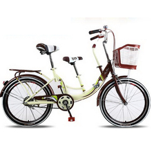 tb30913/22/24 inch / parent-child mother and child car / double mother bike / adult child with children's bike