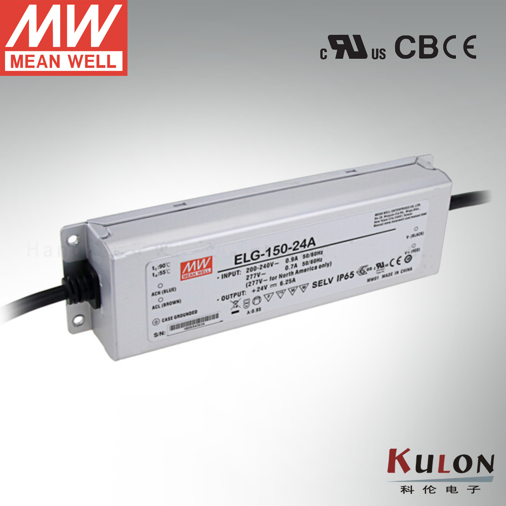 Meanwell original ELG-150-12A 120W 10A 12V IP65 Power Supply adjustable LED driver<br>