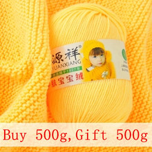 500g/lot Gift 500g,Soft Fiber Cashmere Wool Silk Protein Milk Cotton Yarns for Kids Eco-friendly Dyed Baby Yarn for Knitting