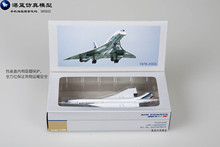 (5pcs/pack) Wholesale Brand New 1/400 Scale Airplane Model Toy Air France Concorde Airliner Diecast Metal Plane Model Toy